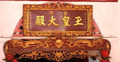 Ngoc Hoang dai dien