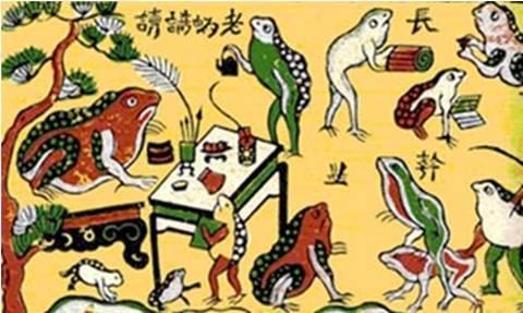 Lao Oa