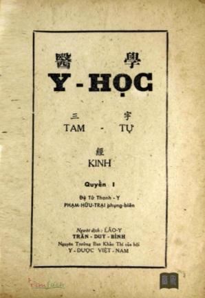 y-hoc