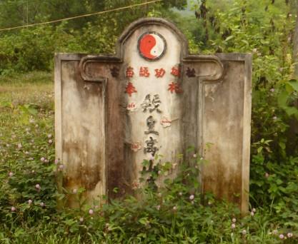 Binh phong Cao Son