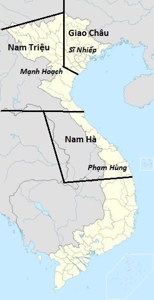 Lam Ap